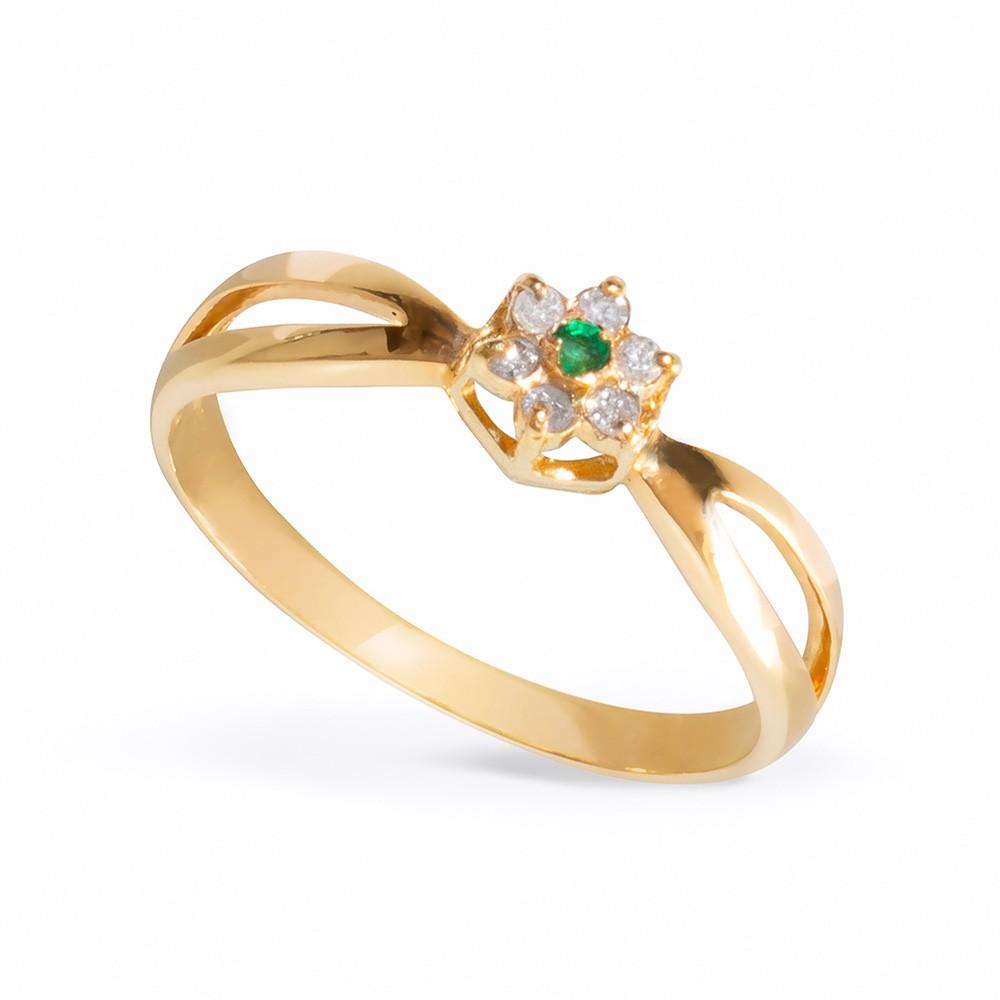Anel Chuveiro Esmeralda Com Diamantes em Ouro  18K