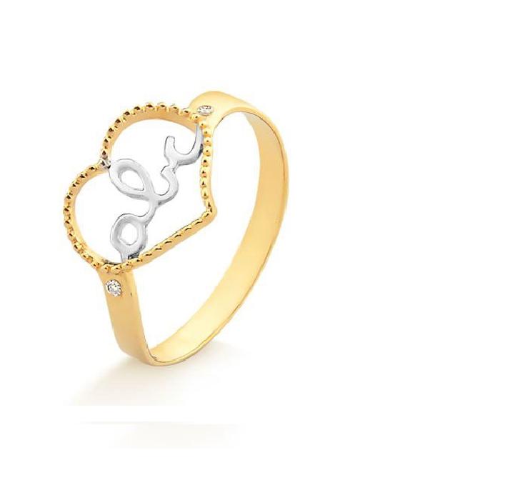 Anel Infantil Coração ABC em Ouro 18k com Diamantes