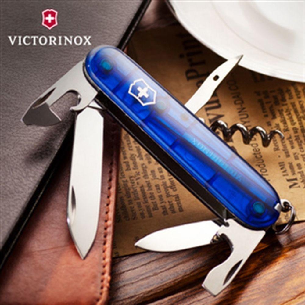 Canivete Suíço Victorinox Azul - Spartan - 1.3603,T2