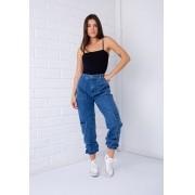 Calça Cargo Pkd Jeans