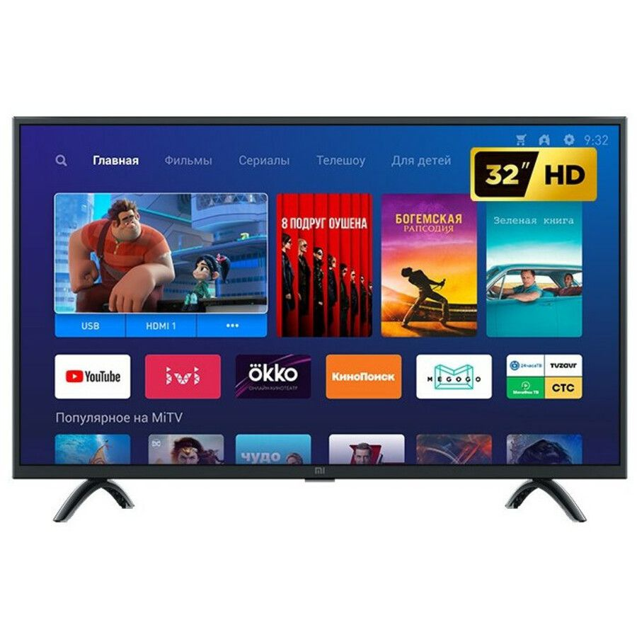 "Smart TV LED 32"" Xiaomi 4A L32M5-5ARU HD, Bluetooth, Wifi, HDR, 3 HDMI, 3 USB  - PAGDEPOIS"