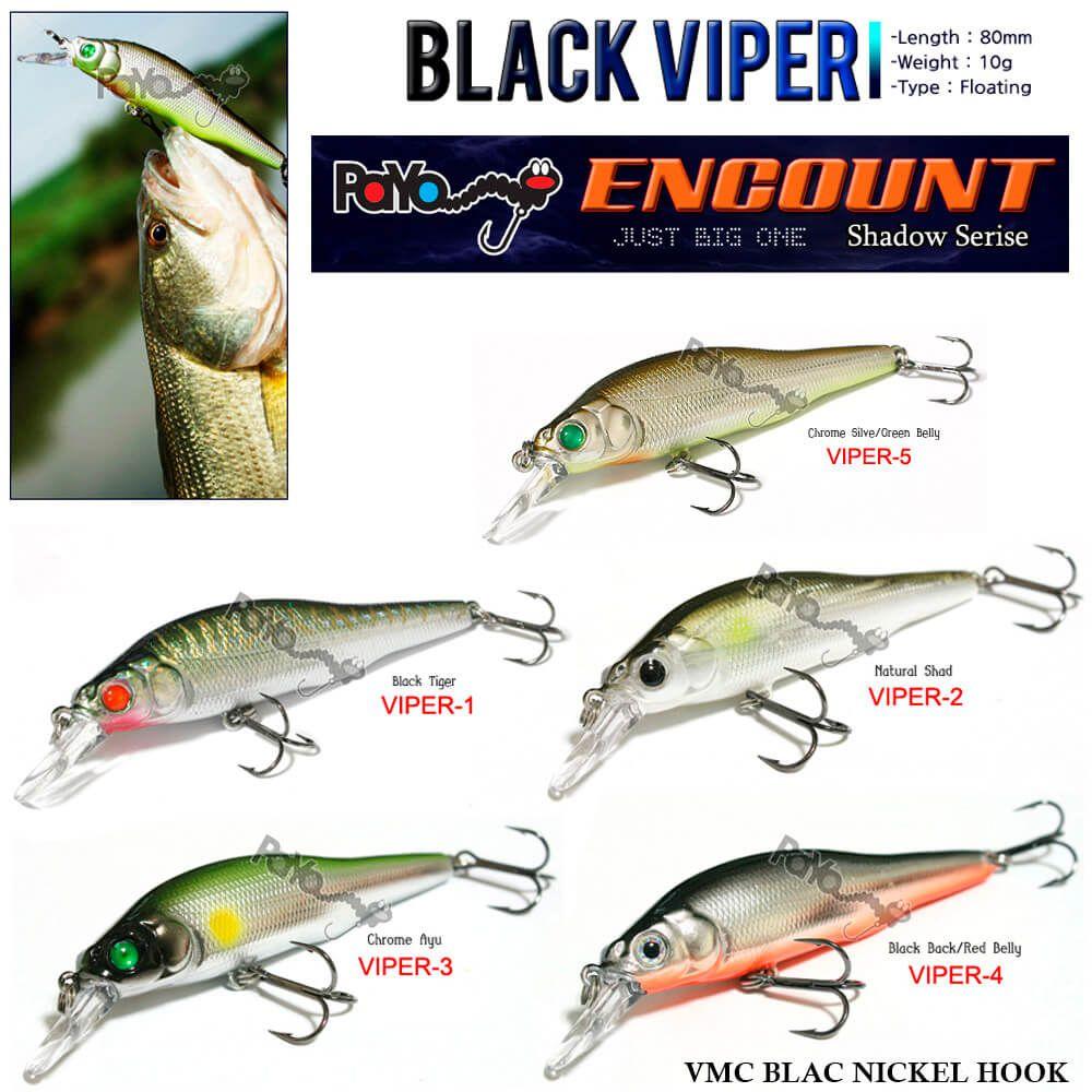 Isca Payo Black Viper 80 | 8,0cm - 10,0gr