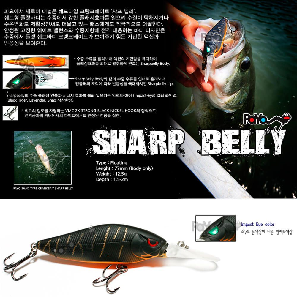 Isca Payo Sharp Belly 77 | 7,7cm - 12,5gr