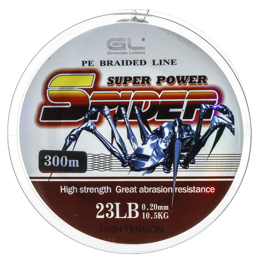 Linha Multifilamento Super Power Spider 23lb - 0,20mm 300m
