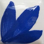 OS169 - WEDGWOOD BLUE (C)