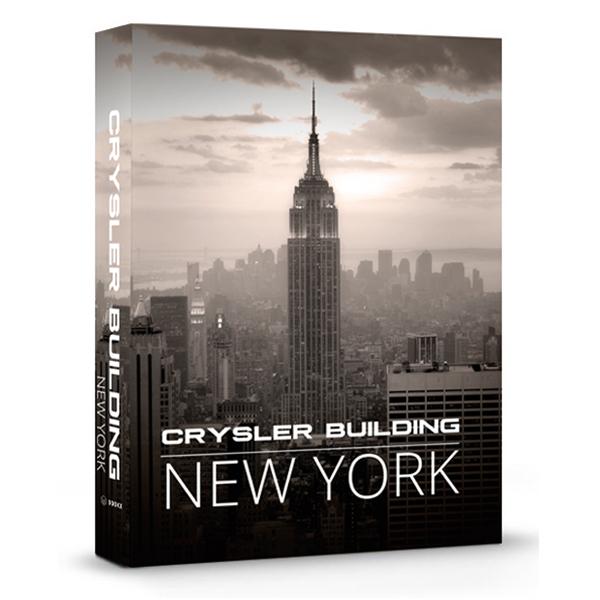 Book Box Chrysler Building New York 26x27x5cm - Goods Br  - Haus In