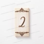 """Número para Residência """"2"""" Cerâmica Esmaltada Marrom 7,5 x 15 cm"""