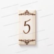 """Número para Residência """"5"""" Cerâmica Esmaltada Marrom 7,5 x 15 cm"""