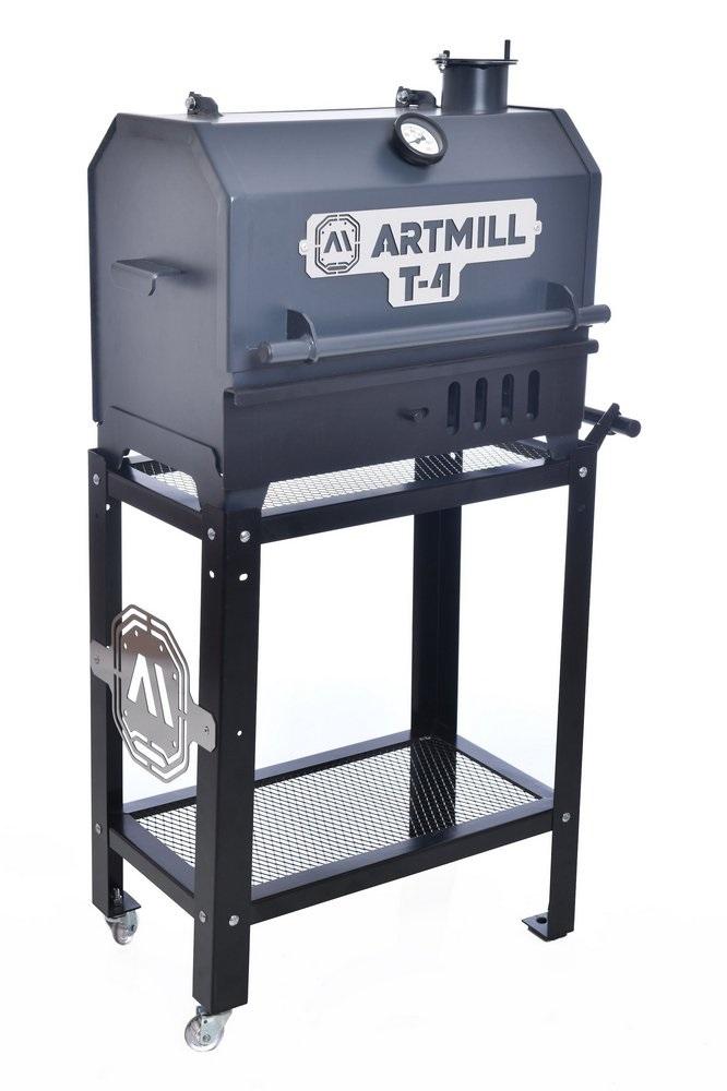 Defumador Smoker Table Pit T4 Artmill com Carrinho de Apoio