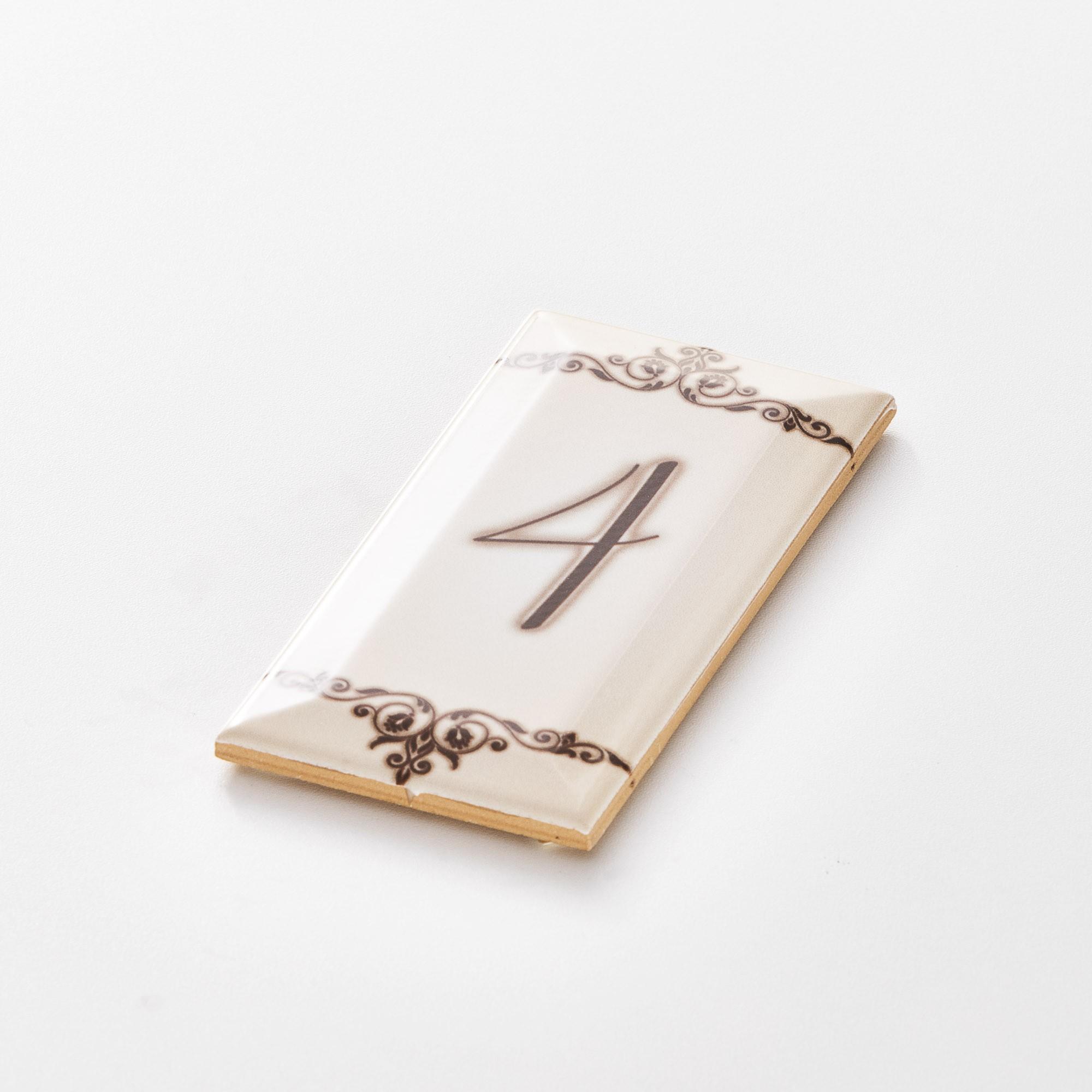 """Número para Residência """"4"""" Cerâmica Esmaltada Marrom 7,5 x 15 cm"""