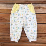 Calça Baby Amarela