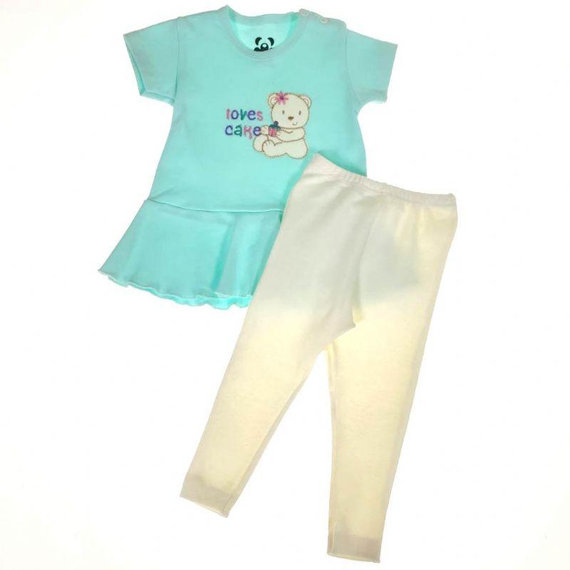 Conjunto Bebê Camiseta e Calça Verde