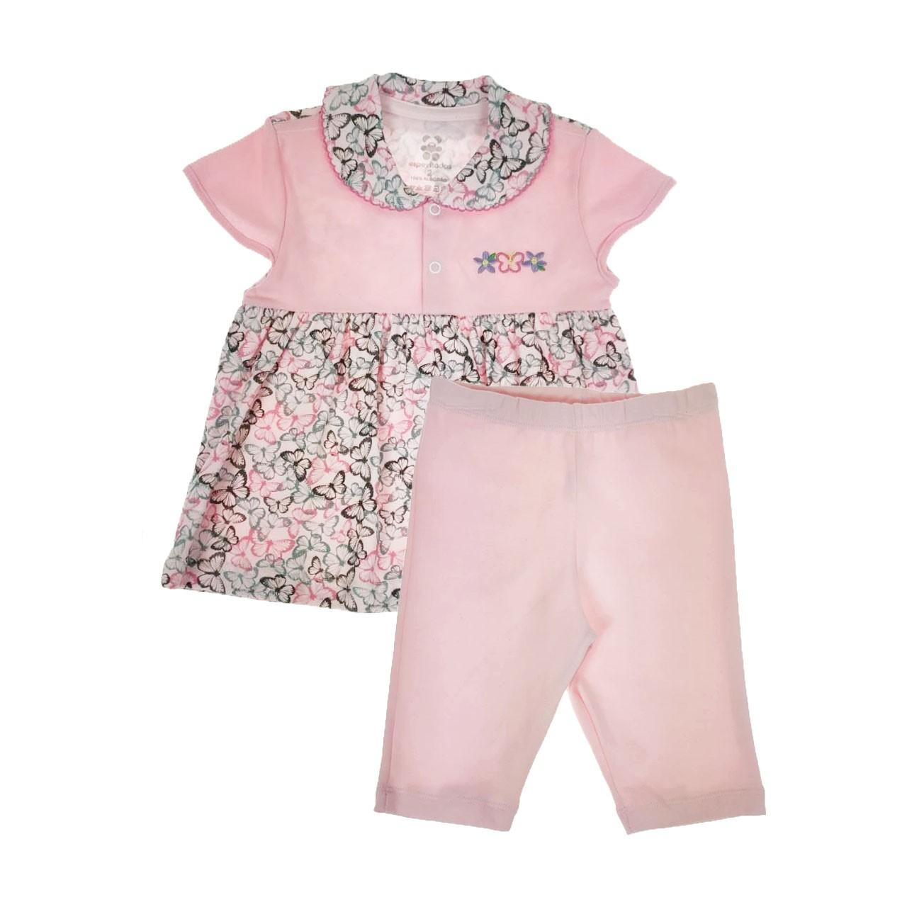 Conjunto Infantill Rosa