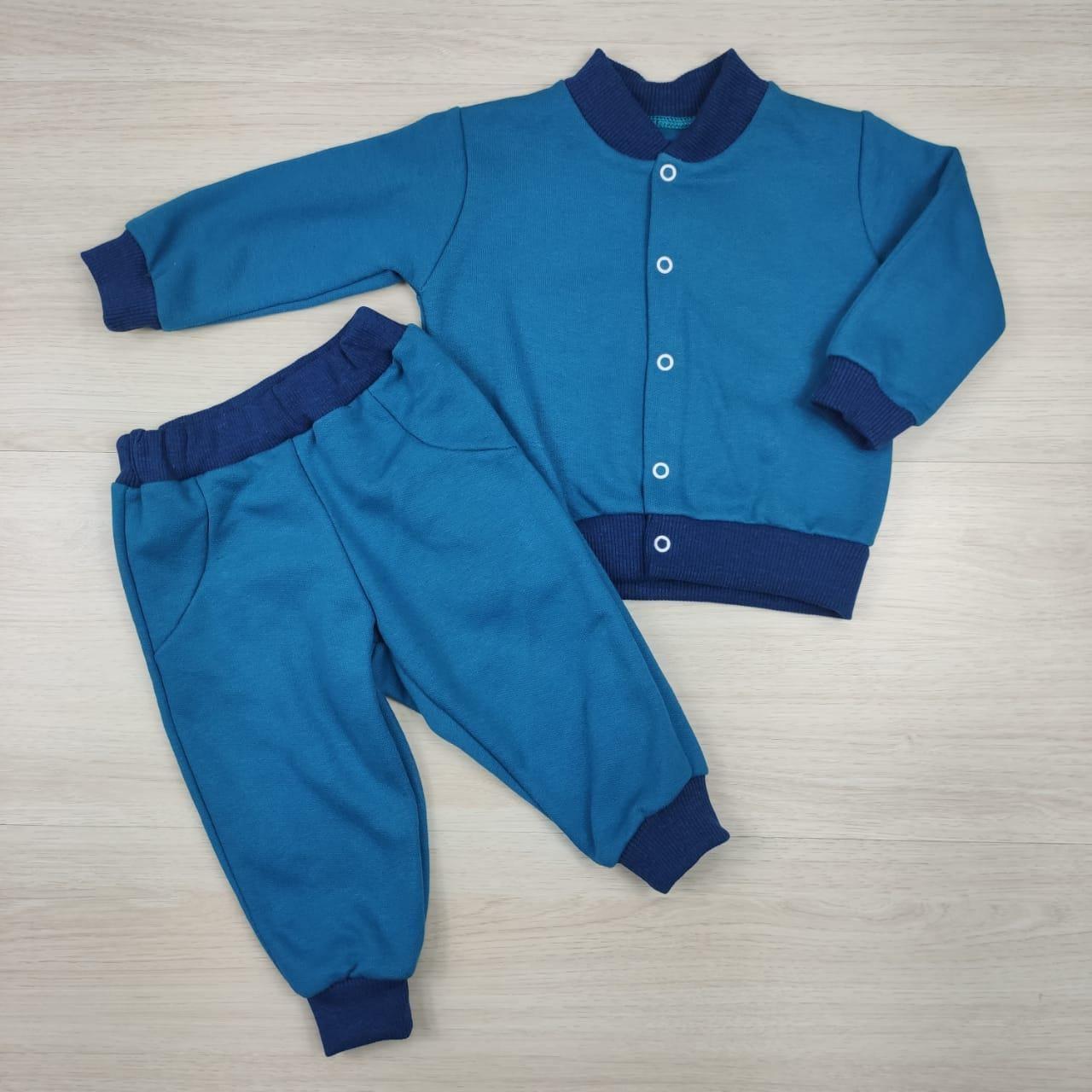 Conjunto Moletom Infantill Azul