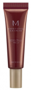 Perfect BB Cream Light Beige 21/10ml - MISSHA