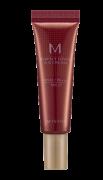 Perfect Cover BB Cream - 10ml - nº 27- MISSHA