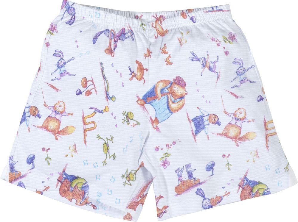 Pijama primeiros passos manga curta fanfarra