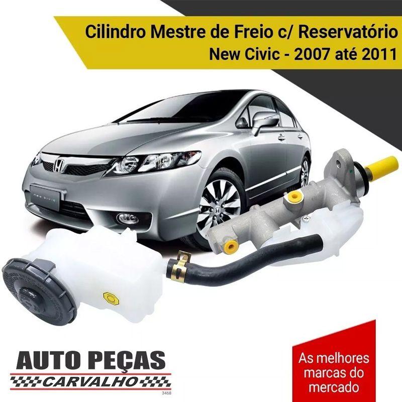 Cilindro Mestre de Freio com Reservatório (STARKE) - Honda New Civic - 2007 2008 2009 2010 2011 (todos com ABS)