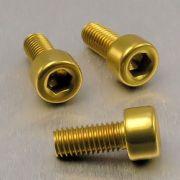 Parafuso Allen de Aluminio Socket Cap M5 x 12mm Unidade Dourado