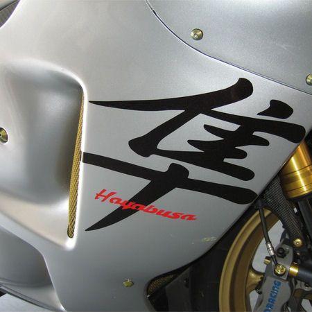 Parafusos da carenagem Suzuki GSXR1000 K9 (09-11) Dourado
