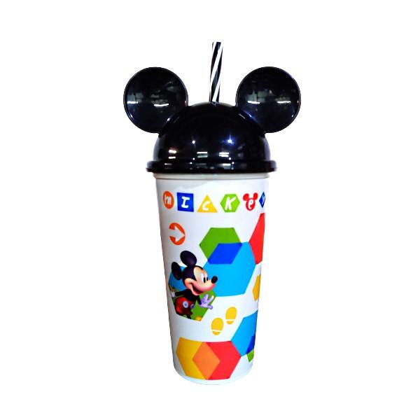 Kit Mickey de Pelúcia de 45cm com falas em Português + Copo Com Orelhas