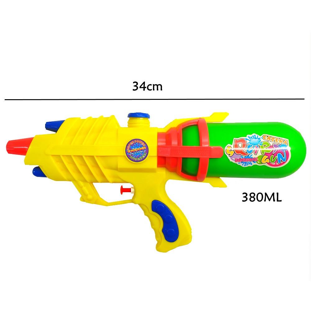 Super Pistola de Agua Jato Longo Flix Water 34cm Amarela