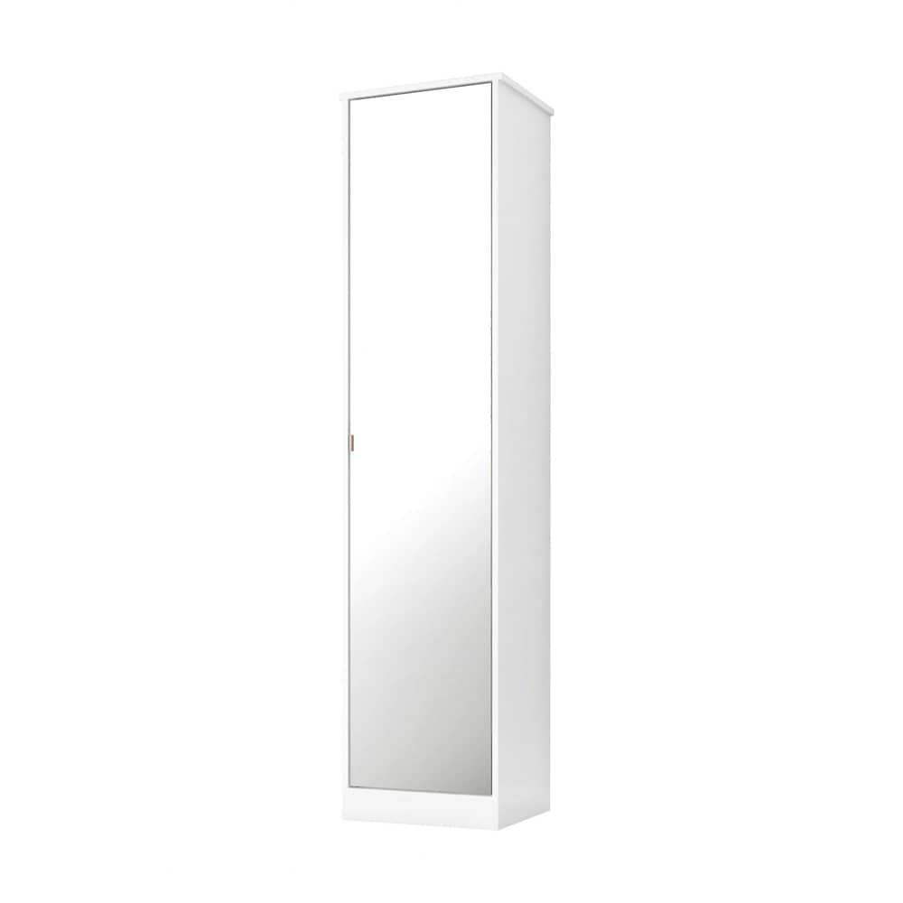 Armário Multiuso 1 Porta Reflex Branco - Demóbile