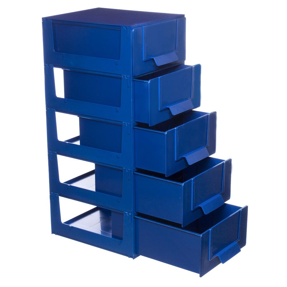 Gaveteiro Multiuso Azul C/ 5 Gavetas CG 3005 Magus