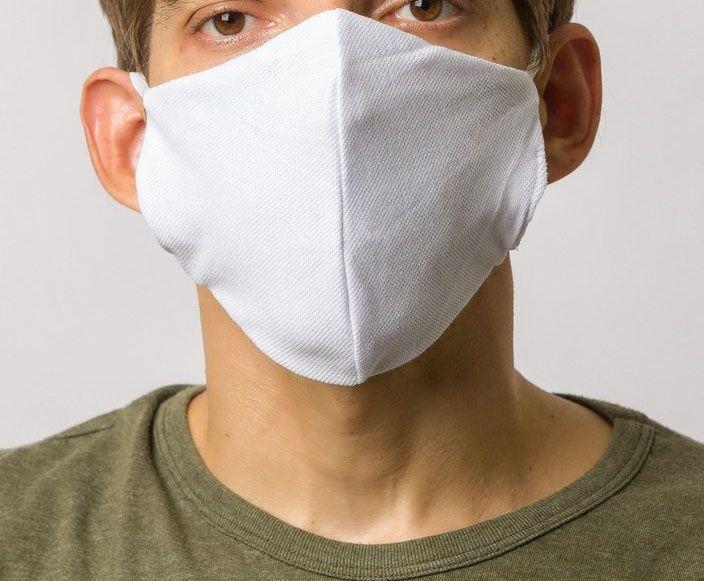 Mascara de Protecao Dupla Camada 100% Algodão Branca