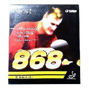 01 Borracha Tênis De Mesa Kokutaku 868 Profissional
