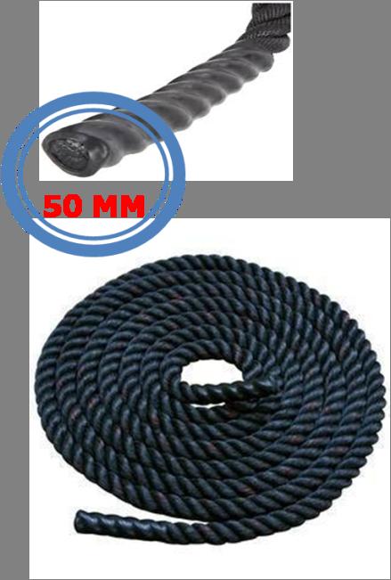 Corda Naval 50MM Funcional / Cross Fit