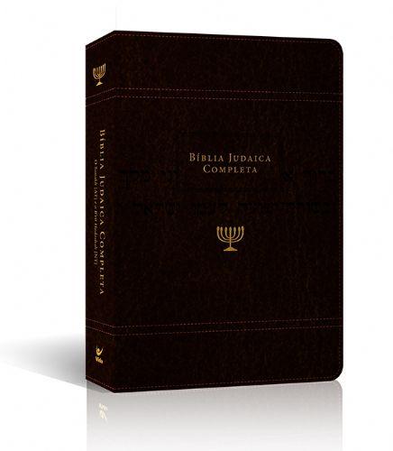 BIBLIA JUDAICA COMPLETA