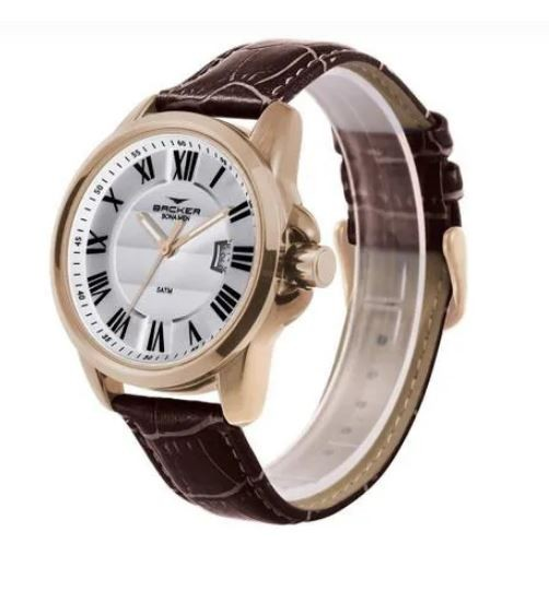 Relógio Masculino Casual Backer Germany 16202242M Br Marrom