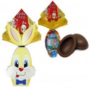 Coelhinho da Páscoa Modelo 2 Borússia Chocolates