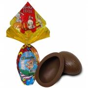Ovo de Páscoa Chocolate ao Leite 100gr Unidade Borússia Chocolates
