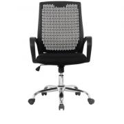 Cadeira Singapura