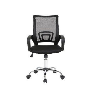 Cadeira Manchester