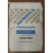 Espessante Natrosol Ashland Substituto Carbopol 940 22,68kg