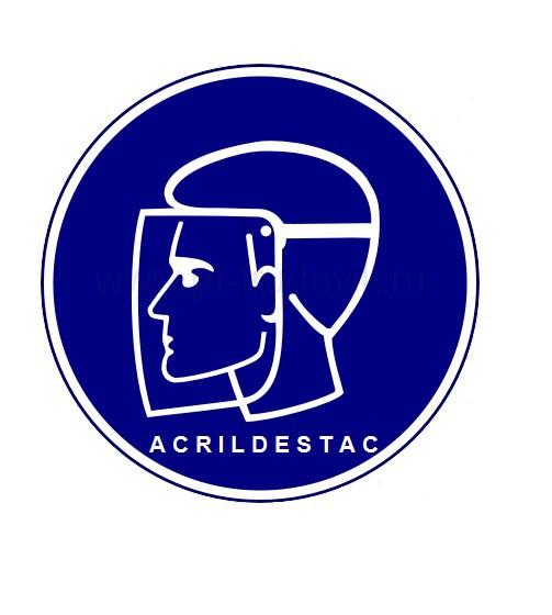 Mascara Facial Shield Viseira Petg Ajustável Escudo de Proteção Produtos em acrilico