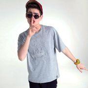 Camiseta Nuv On Shhh 60347