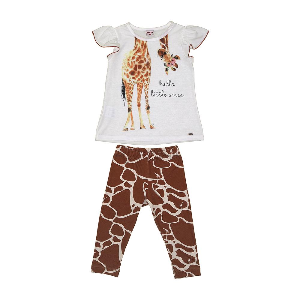 Conjunto Beabá Legging Girafa 808090
