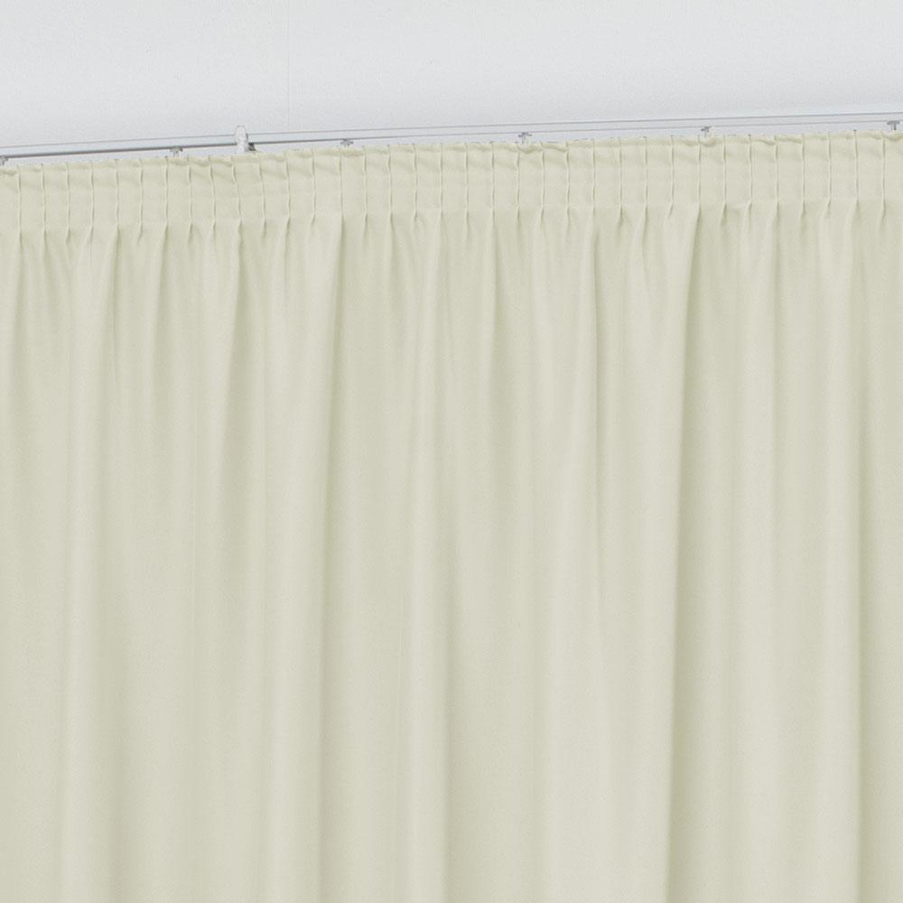 Cortina para Trilho Suisso 4,00 x 2,60m Monaco Tecido Oxford - Perola