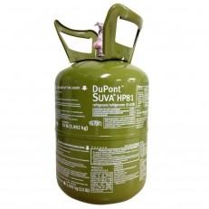 Gás HP81 R402B Freon Chemours 5,90Kg