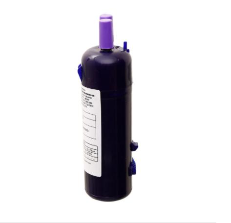 Filtro de Água Side by Side Brastemp W10510889