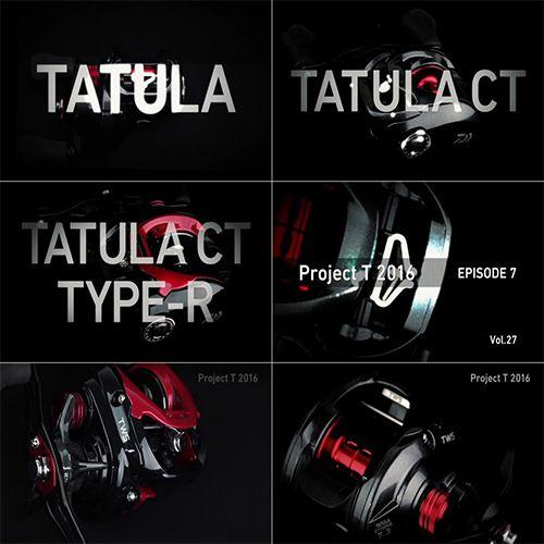 Carretilha Daiwa Tatula Type R CT100XS Drag 6kg