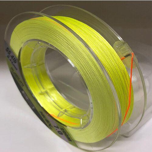 Linha Multifilamento Maruri By Nelson Nakamura 8X 0,33mm 38,9lb Amarela 200m