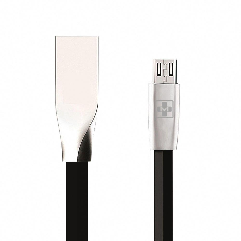 Cabo USB Mais Mania Micro USB 5P Acabamento Premium Metálico  - Magma Br
