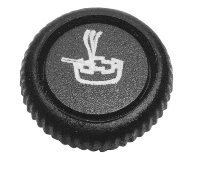 Botão do CINZEIRO para painél do FUSCA  - SSR Peças & Acessórios ltda ME.