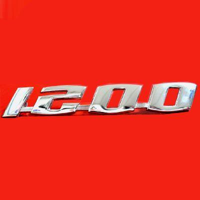 Emblema em metal cromado FUSCA 1200   - SSR Peças & Acessórios ltda ME.