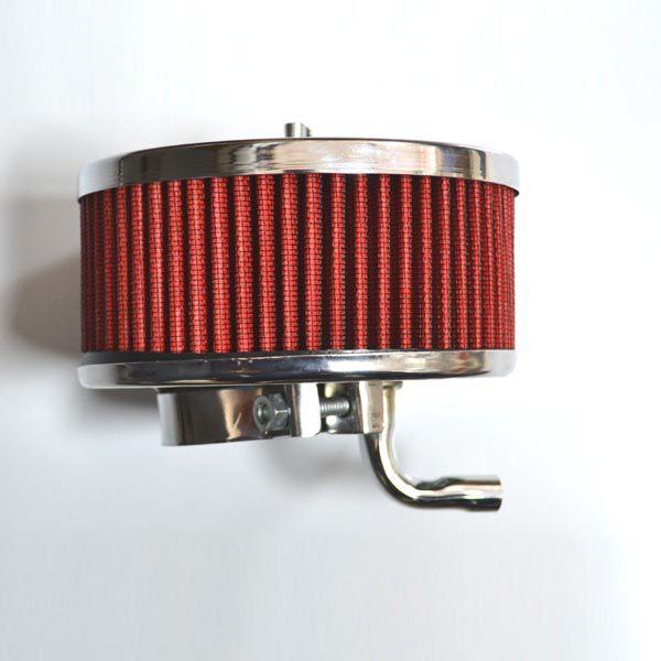 Filtro FUSCA c/ elemento lávavel p/ motor 1300/1500  - SSR Peças & Acessórios ltda ME.